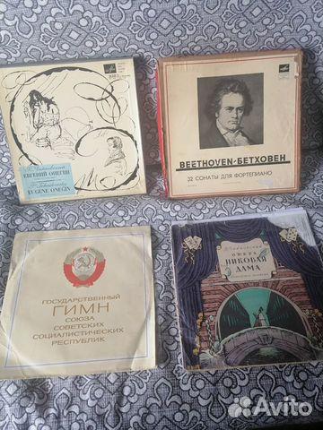 Грампластинки коллекционные