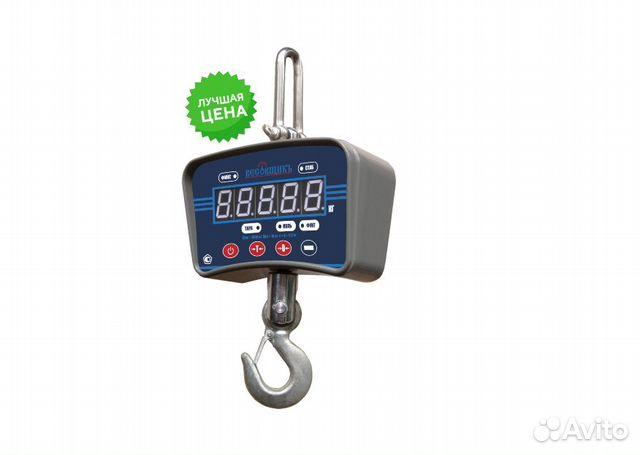 IHC crane skala tillverkaren 84722205886 köp 2