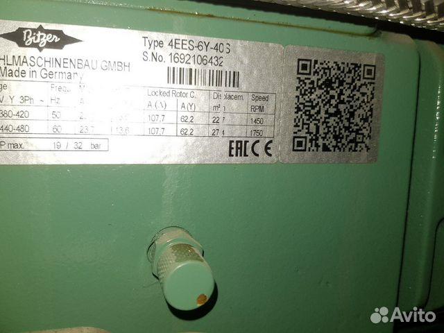 Установка лед-вода (генератор ледянной воды)