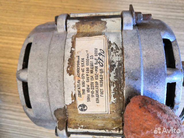 Электродвигатель Двигатель асинхронный тип аве-071 купить 3