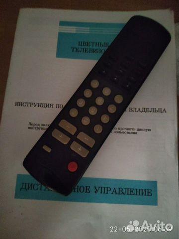 Samsung TV 89130147505 buy 5