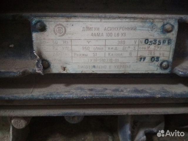 Электродвигатель 89043007547 купить 4