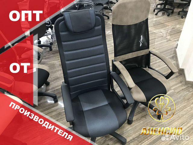 Компьютерное кресло / Офисное кресло / опт купить 1