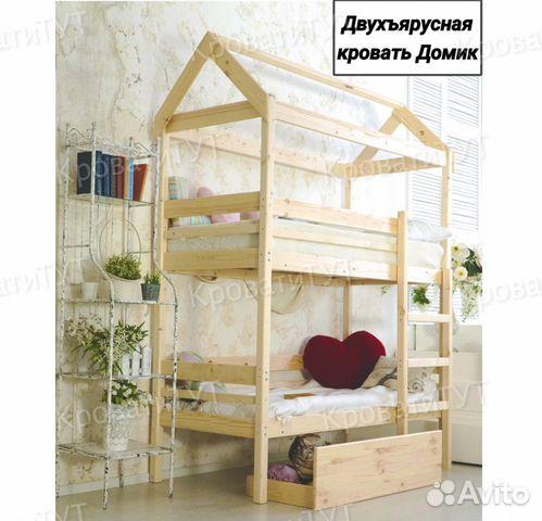 Кровать Двухъярусная Домик Чердак из массива сосны  купить 4