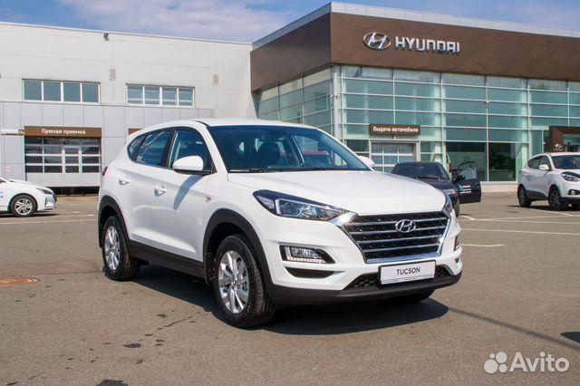 Hyundai Tucson, 2020  83412793053 купить 2