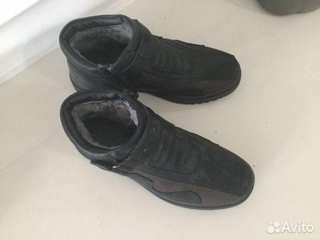 Ботинки зимние  89027468525 купить 1