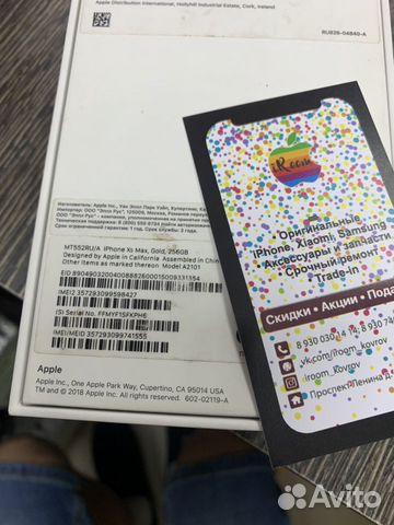 iPhone XS Max 256Gb Gold Ростест  89300301414 купить 7