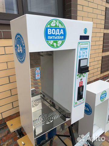 Автомат продаже питьевой воды, аппарат чистой воды  89525600426 купить 4