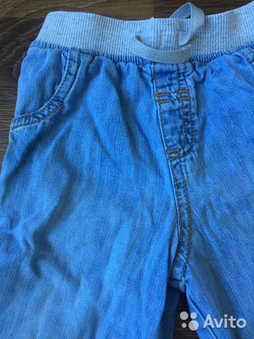 Pants  89109134406 buy 2