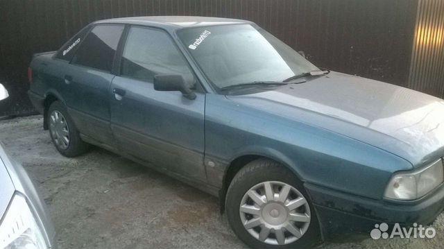 Audi 80, 1987  89969601443 купить 2