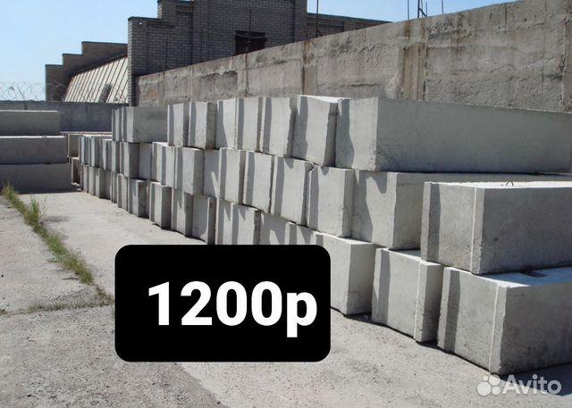 Бетон ишимбай купить глянцевание бетона