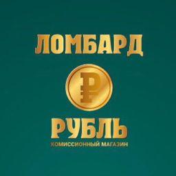 Рубль тольятти ломбард золотых ломбарде оценка часов в