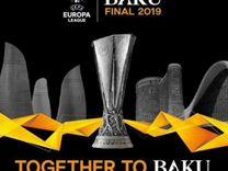 Билеты на финал Лиги Европы уефа