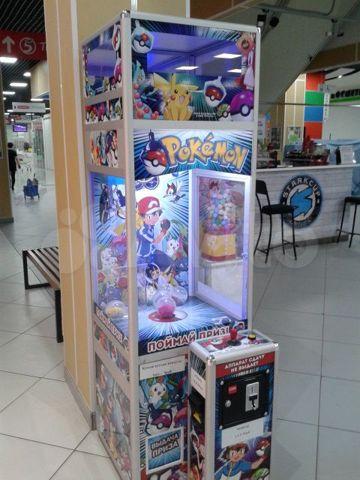 Игровые автоматы в югорске ограбление казино смотреть онлайн в хорошем качестве бесплатно без регистрации