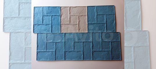 формы для печатного бетона купить в ставрополе