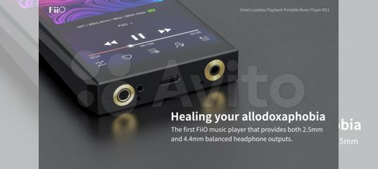 Fiio M11 Smart High Res Music Player – Meta Morphoz