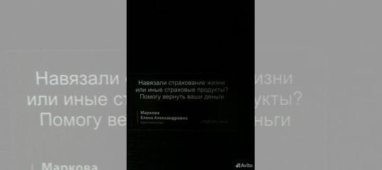 россельхозбанк ипотека онлайн заявка на кредит
