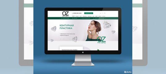 Раскрутка сайта Борзя сделать вертикальное меню сайта