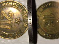 Один полтинник 1921г п.л