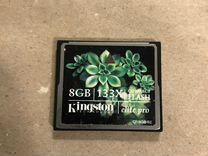 Карта памяти Compact Flash Kingston 8 GB 133x