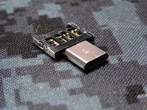 Удобный OTG адаптер USB - micro USB