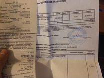 Продам игровой компьютер — Бытовая электроника в Первоуральске