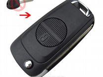 Ключ выкидной (корпус) для nissan Micra, Almera, P