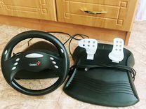 Руль с педалями