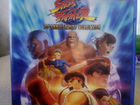 Street fighter, ps4