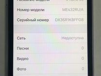 Мобильный телефон Apple iPhone 5s 16Gb