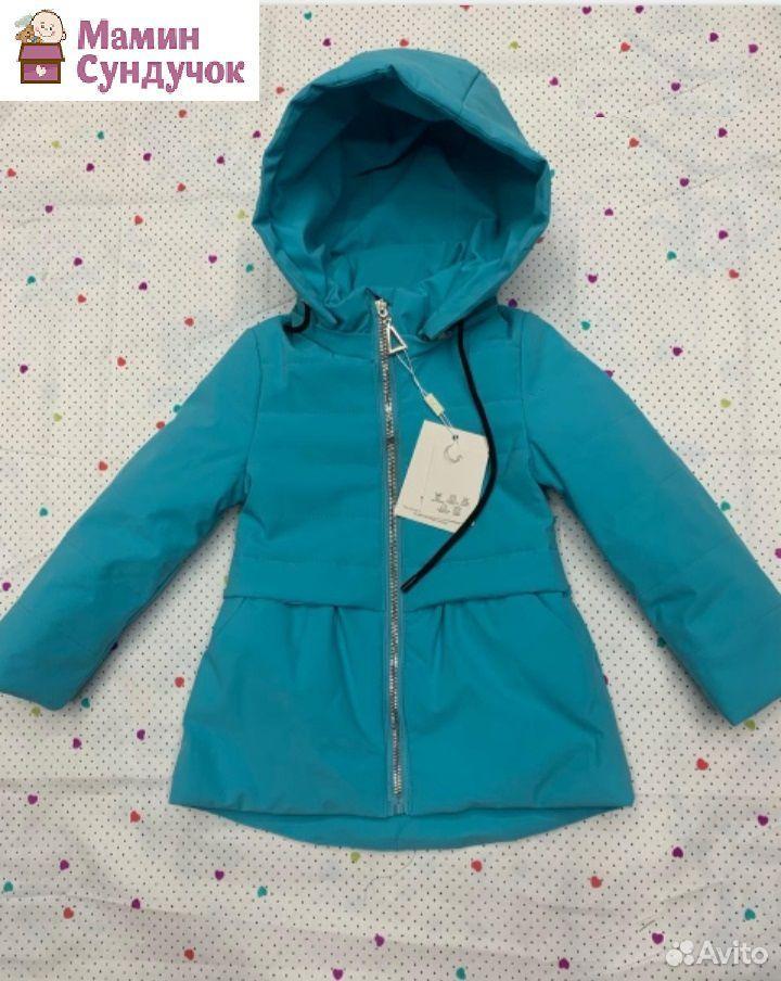 Новая демисезонная куртка  89092123456 купить 1