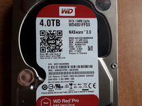 Жесткие диски SAMSUNG 2 Tb WD 3 Tb WD 4 Tb