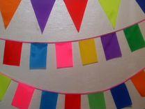 Цветные флажки или флажные гирлянды