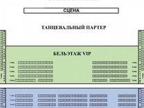 Билеты бг