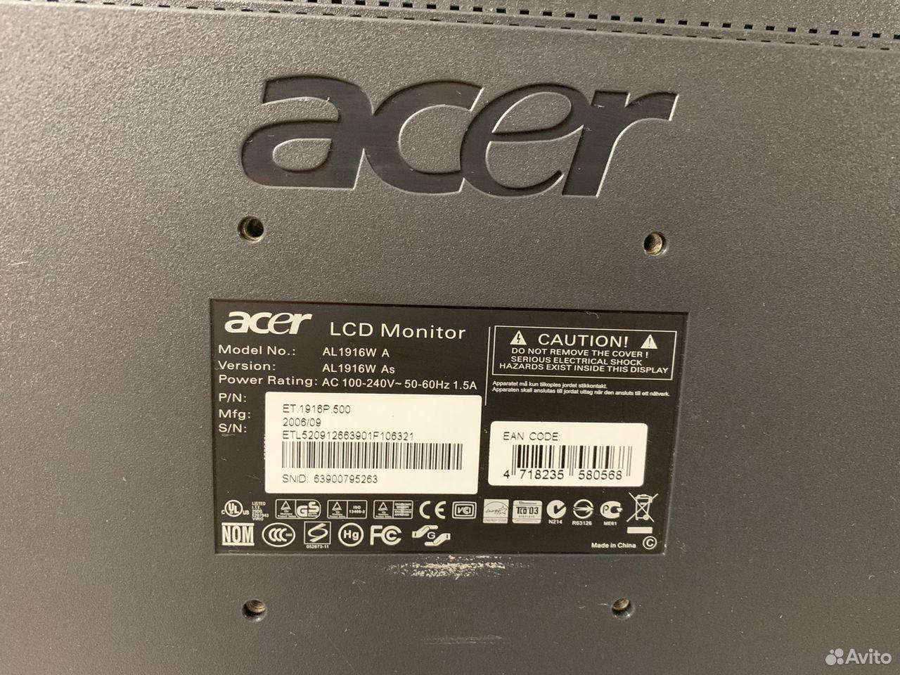 Монитор Acer 19  89174538896 купить 2