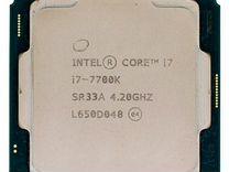 Процессор Intel Core i7-7700K — Товары для компьютера в Тюмени