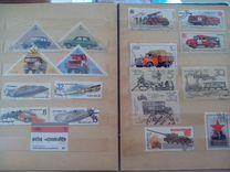 Альбом с марками на тему транспорт
