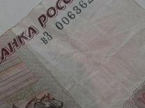 100 рублей с красивым номером