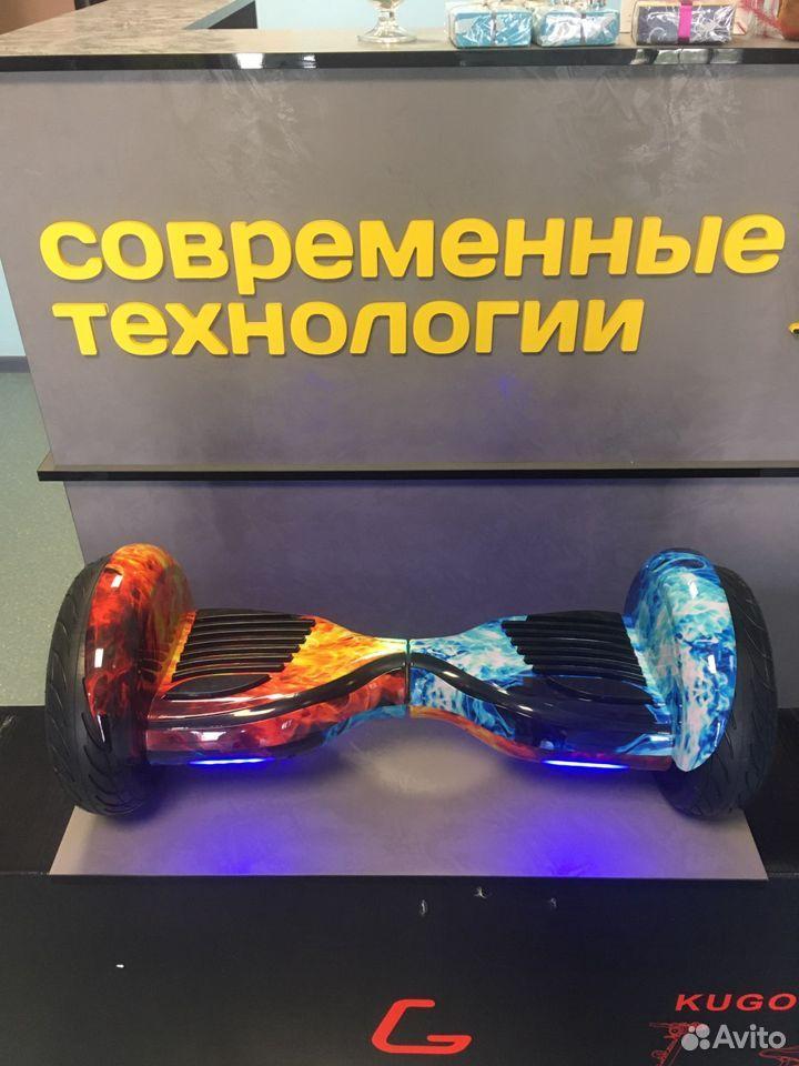 Gyrometer 89512540349 buy 2
