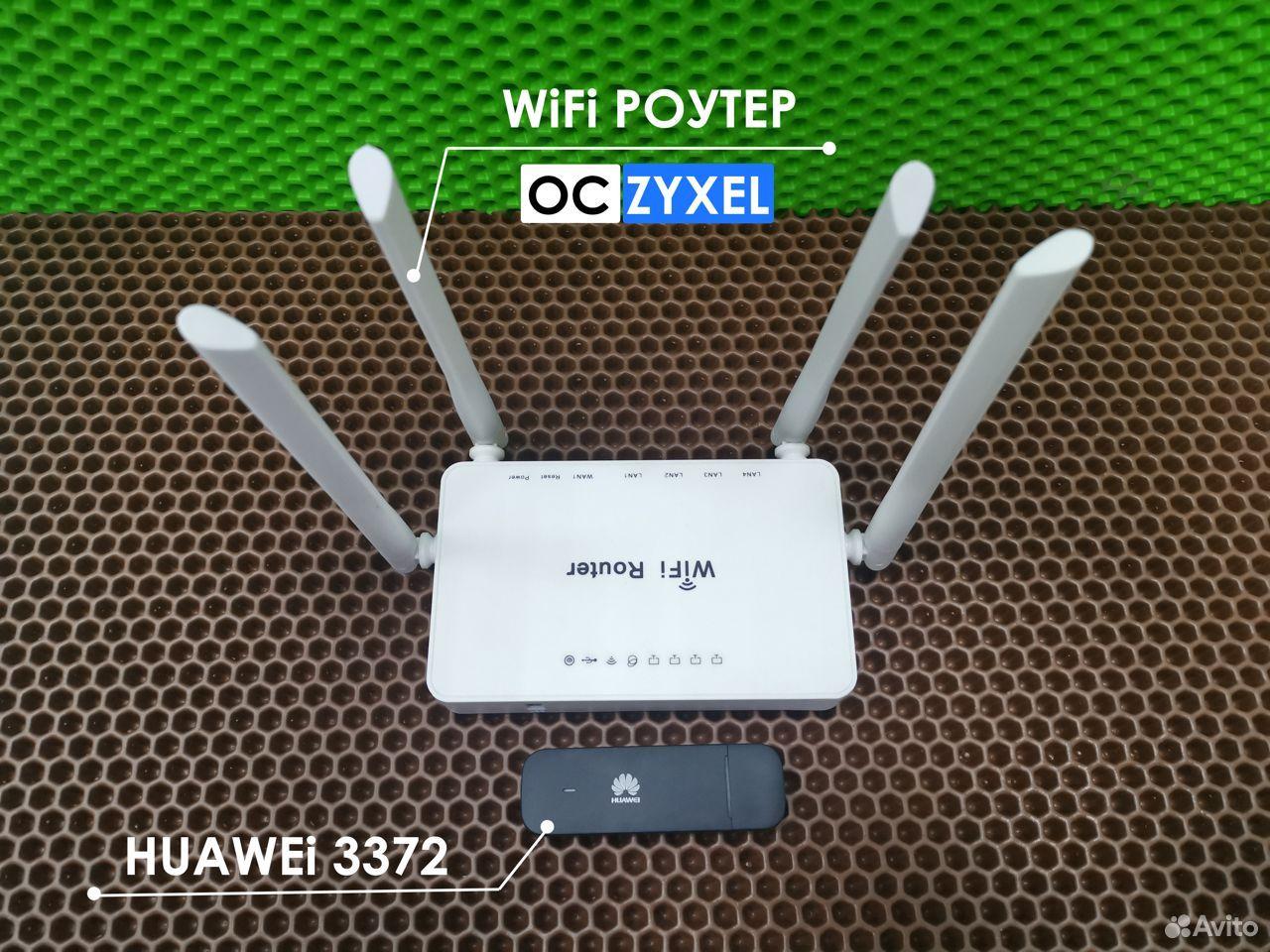 4G модем и WiFi роутер Безлимитный Интернет Pro-X2
