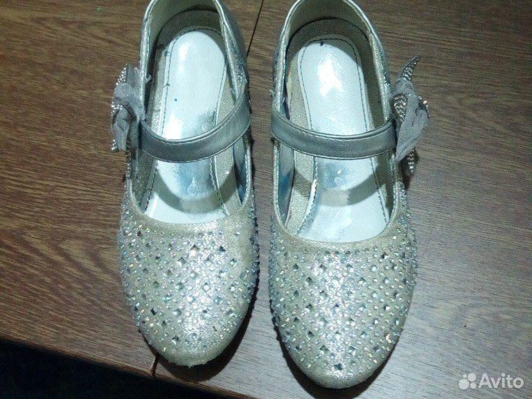 Туфли  89212686444 купить 1