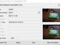 Sony nex-7 Kit 16-50mm PZ OSS Пробег 4 000 кадров
