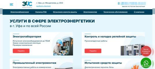 Реклама сайта в интернете Десногорск сделать ссылку на внешний сайт вконтакте