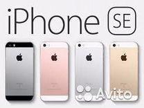 iPhone SE — Телефоны в Санкт-Петербурге