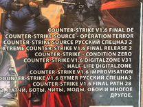 Диск «Мир Counter Strike»