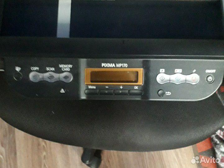 Мфу Cannon Pixma MP170