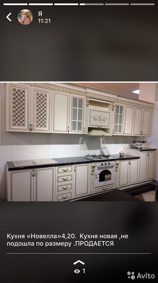 Кухонный гарнитур новая,не подошла по размеру.4,20  89285272818 купить 4