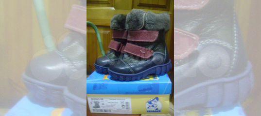 822b64217 Обувь котофей зима купить в Ивановской области на Avito — Объявления на  сайте Авито