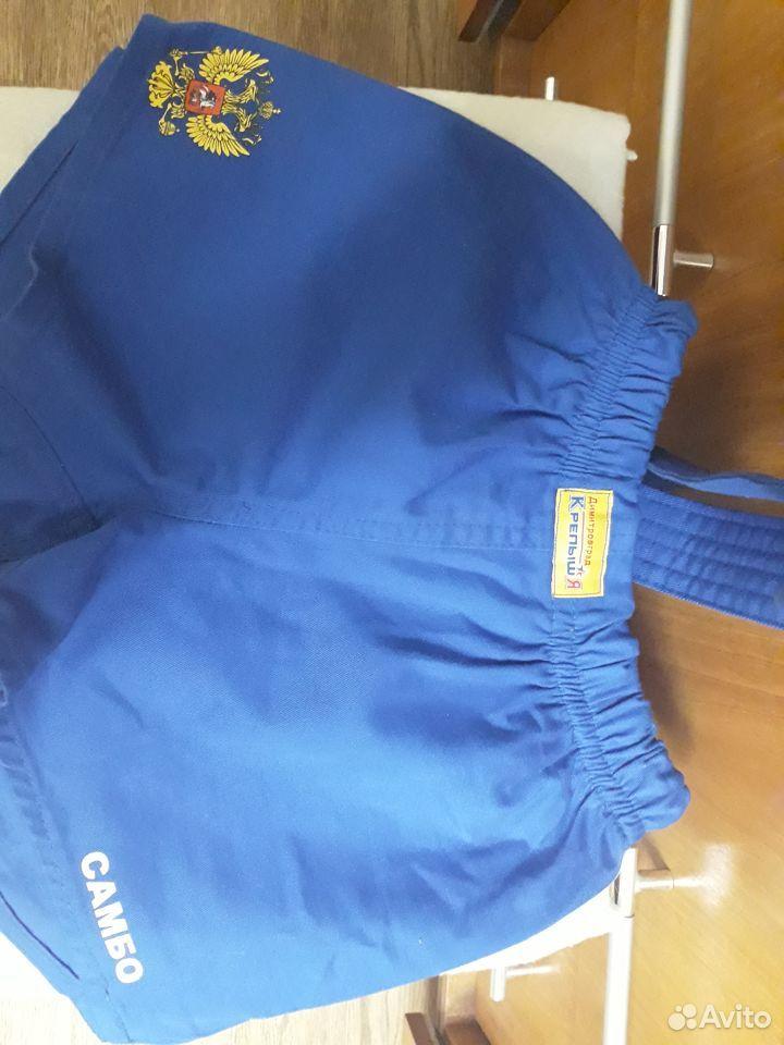 Форма для самбо синего цвета  89997709315 купить 2