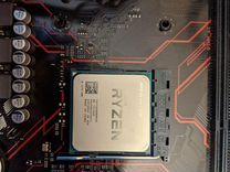 Процессор AMD Ryzen 7 1700 Box — Товары для компьютера в Москве